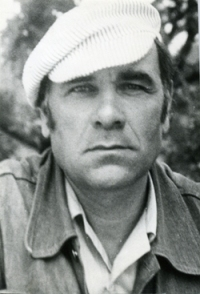 1980 г